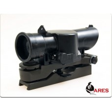 Ares SUSAT scope for L85 SA80