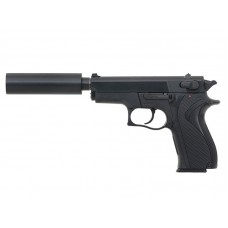 HFC 6906 Gas Pistol with Silencer (Non-Blowback - GGH-0301)