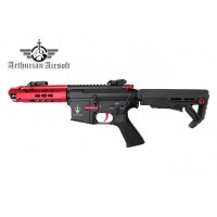 Arthurian Airsoft Excalibur Offspring - Crimson
